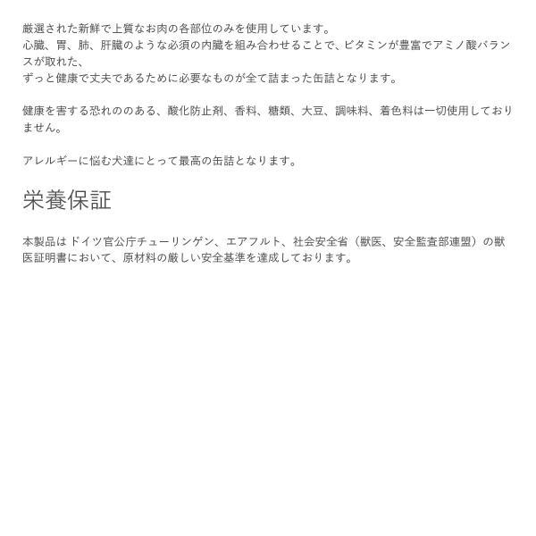 Schecker(シェーカー社)ウマ|ykozakka|05
