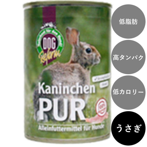Schecker(シェーカー社)ウサギ|ykozakka