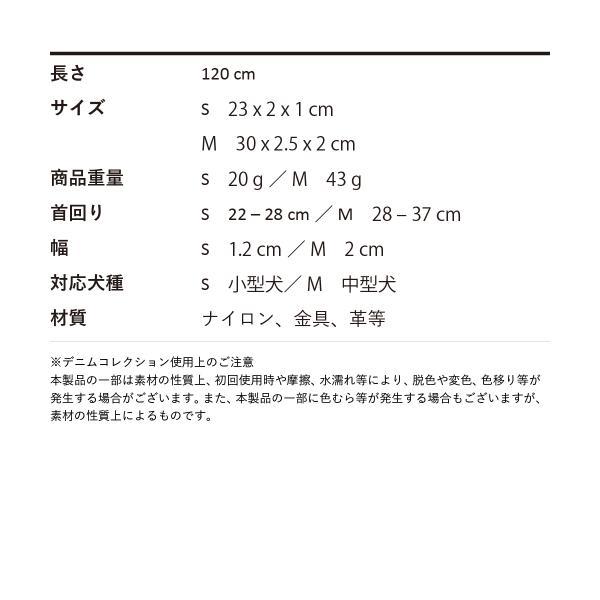 SALE20%OFF EZYDOG(イージードッグ)プレミアムデニムコレクション ダブルロックカラー Mサイズ ゆうパケット送料無料|ykozakka|02
