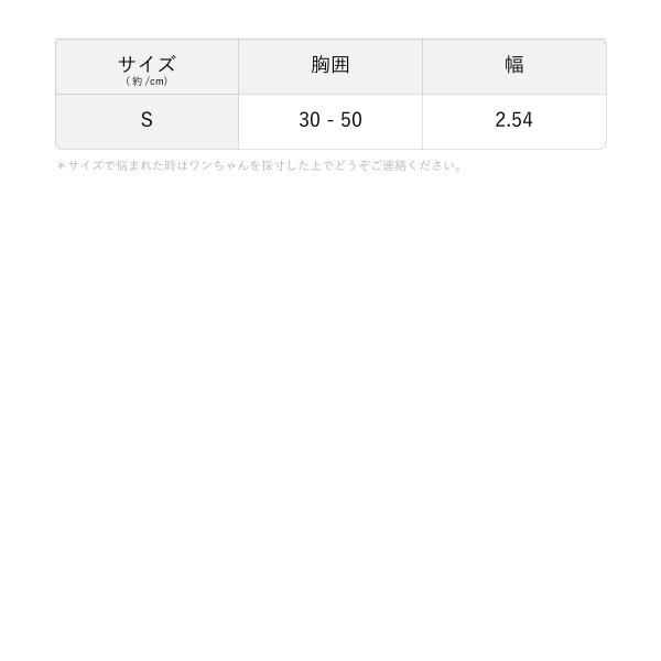 SALE50%OFF earthdog(アースドッグ)decorative hemp harnesses Sサイズ 小型犬用 中型犬用 ゆうパケット対応(1個まで) ykozakka 03