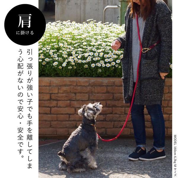 ファウンドマイアニマル ロープ リード FOUND MY ANIMAL アジャスタブル リーシュ オンブレ グラデーション 犬 猫 おしゃれ セレブ インポート 輸入 送料無料|ykozakka|05