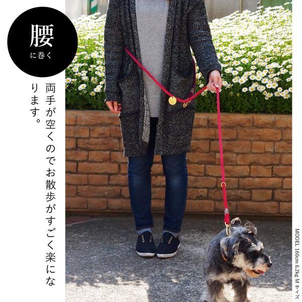 FOUND MY ANIMAL アジャスタブルリード ROPE DOG LEASH, ADJUSTABLE 送料無料|ykozakka|06