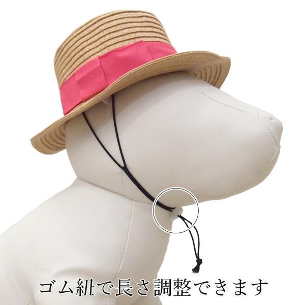 犬 帽子 麦わら カンカン帽 Sサイズ 撮影 紫外線対策 熱中症予防 2017SS ランキング入賞 ykozakka 06