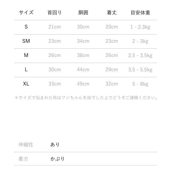 WEB限定30%OFF It's sunny outside(イッツサニーアウトサイド)ノースリーブプレッピーシャツ 送料無料|ykozakka|07