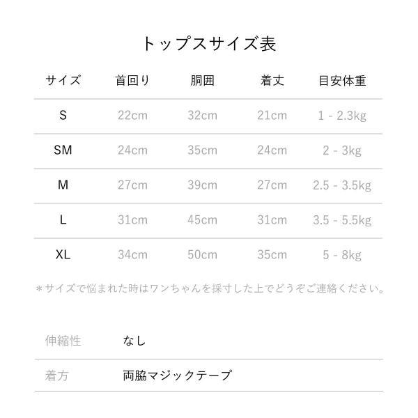 WEB限定30%OFF It's sunny outside(イッツサニーアウトサイド)ブリテンチェックワンピース/トップス 送料無料|ykozakka|10