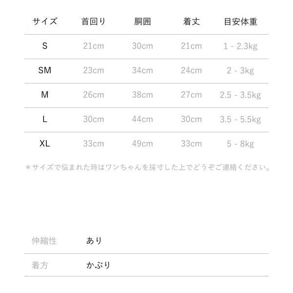WEB限定30%OFF It's sunny outside(イッツサニーアウトサイド)ドレミセーラーTシャツ 送料無料|ykozakka|21