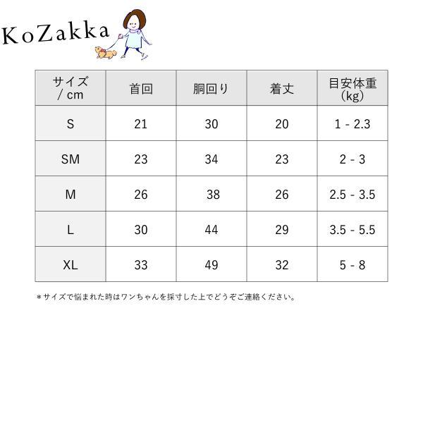 WEB限定30%OFF It's sunny outside(イッツサニーアウトサイド)BOW PREPPY T-SHIRTS 送料無料|ykozakka|05