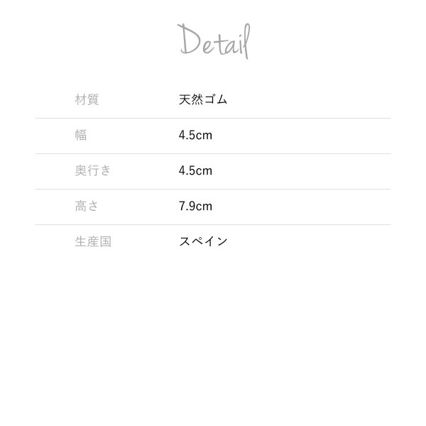 LANCO(ランコ)ダッキー ykozakka 07