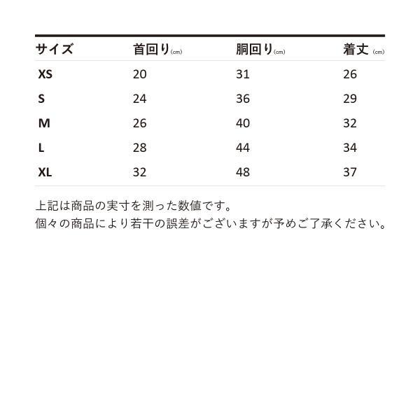 LunaBlue(ルナブルー)HAIRMES DOG DRESS S, M, Lサイズ 送料無料 ykozakka 02