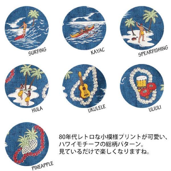 Mandarine brothers(マンダリンブラザーズ)ALOHA SHIRTS  XS,S,M,MD,Lサイズ 送料無料|ykozakka|02