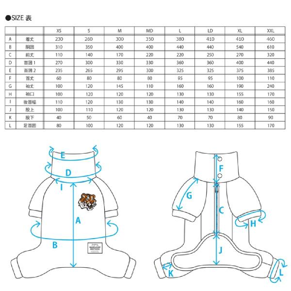 Mandarine brothers(マンダリンブラザーズ )BOA SUIT XS,S,M,MD,L,LDサイズ|ykozakka|06