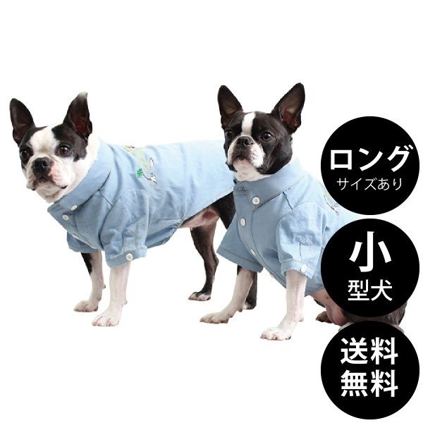 Mandarine brothers(マンダリンブラザーズ)DENIM SHIRTS XS,S,M,MD,Lサイズ 送料無料|ykozakka