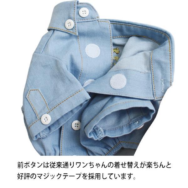 Mandarine brothers(マンダリンブラザーズ)DENIM SHIRTS XS,S,M,MD,Lサイズ 送料無料|ykozakka|05