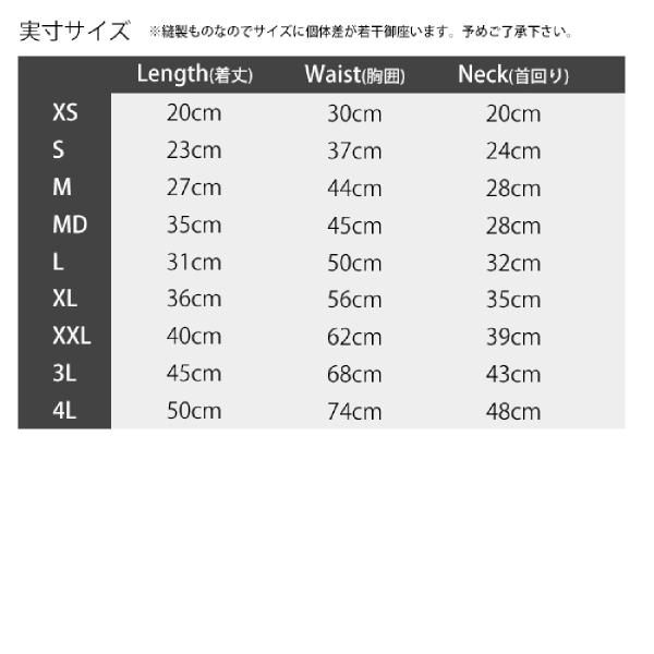 Mandarine brothers(マンダリンブラザーズ)DENIM SHIRTS XS,S,M,MD,Lサイズ 送料無料|ykozakka|06