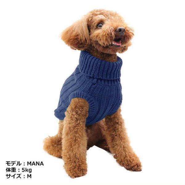 Mandarine brothers(マンダリンブラザーズ )モックネックセーター XL,XXLサイズ|ykozakka|07