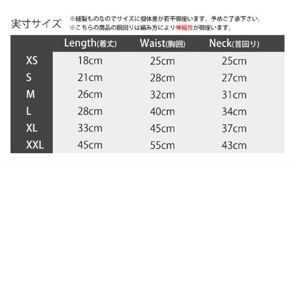Mandarine brothers(マンダリンブラザーズ )モックネックセーター XL,XXLサイズ|ykozakka|10