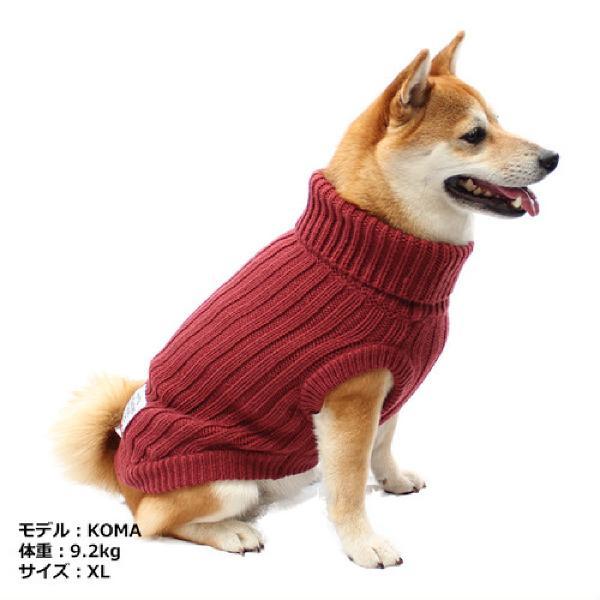 Mandarine brothers(マンダリンブラザーズ )モックネックセーター XL,XXLサイズ|ykozakka|03