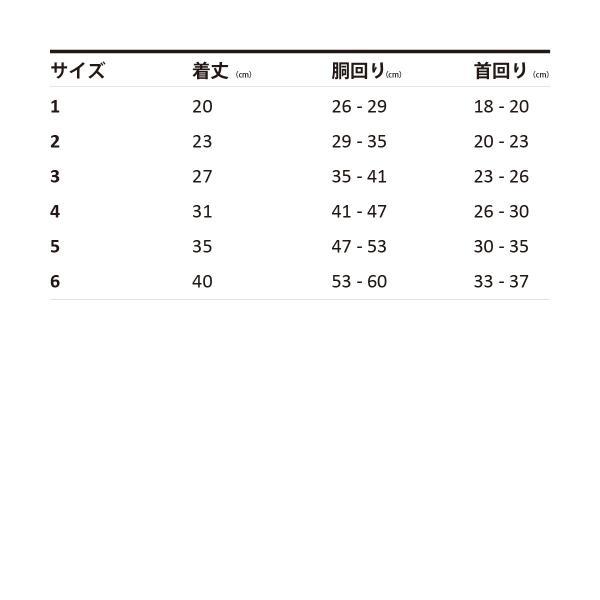 SALE50%OFF Real(リアル)浴衣椿 1, 2, 3号 ゆうパケット送料無料 ykozakka 02
