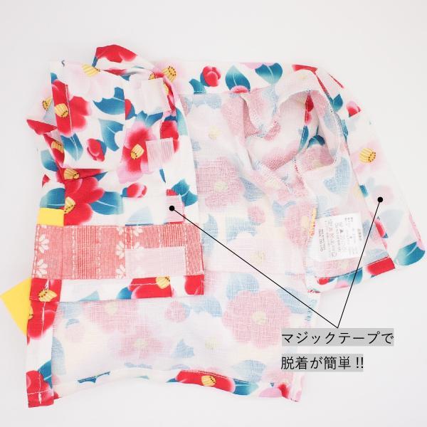 SALE50%OFF Real(リアル)浴衣椿 1, 2, 3号 ゆうパケット送料無料 ykozakka 04