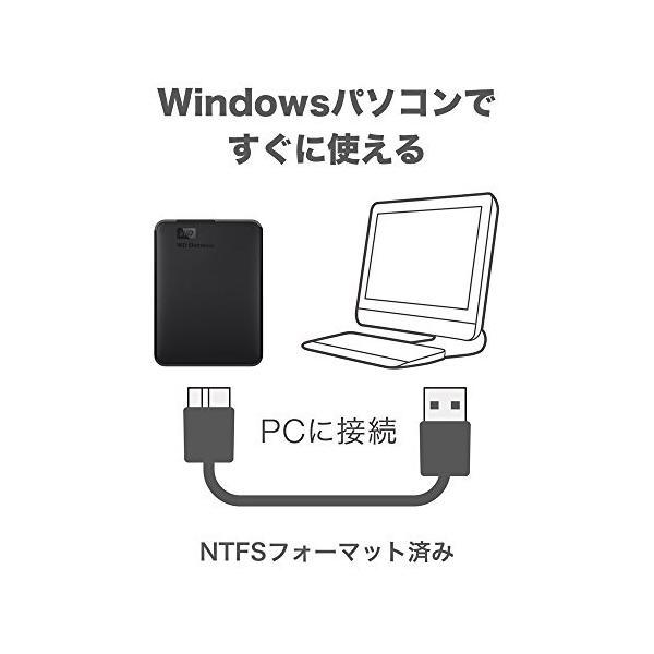 WD HDD ポータブルハードディスク 4TB WD Elements Portable WDBU6Y0040BBK-WESN USB3.0/2年保証 yks-store 03