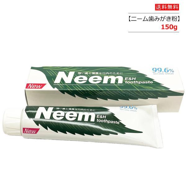 フッ素 なし 歯磨き粉