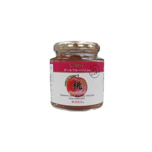信州産 オールフルーツジャム 桃 (もも) 240g 信州自然王国