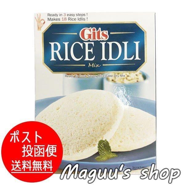 インド食材 イドリの素 RICE IDLI(イッダリ) IDLI MIX  Gits(ギッツ) 200g 送料無料(ポスト投函便)