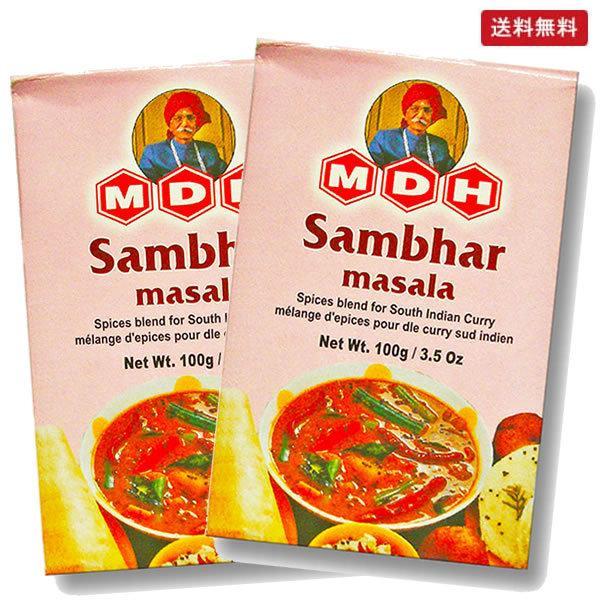 【2個セット】MDH サンバルマサラ 100g×2個 (Sambar Masala) 【ポスト投函便】