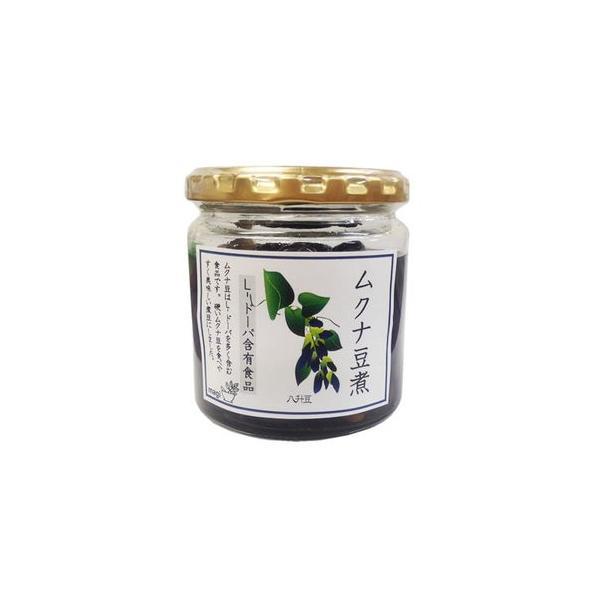 国産 『ムクナの煮豆』 八升豆 ハッショウマメの煮豆  220g