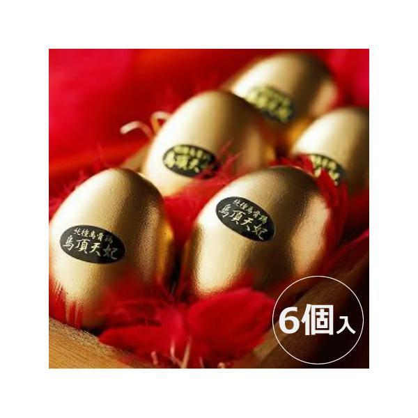 烏骨鶏本舗 烏骨鶏ゴールデンエッグ6個入 (味付燻製たまご)【送料無料】ギフト(お中元 お歳暮 敬老の日 お祝い 景品)