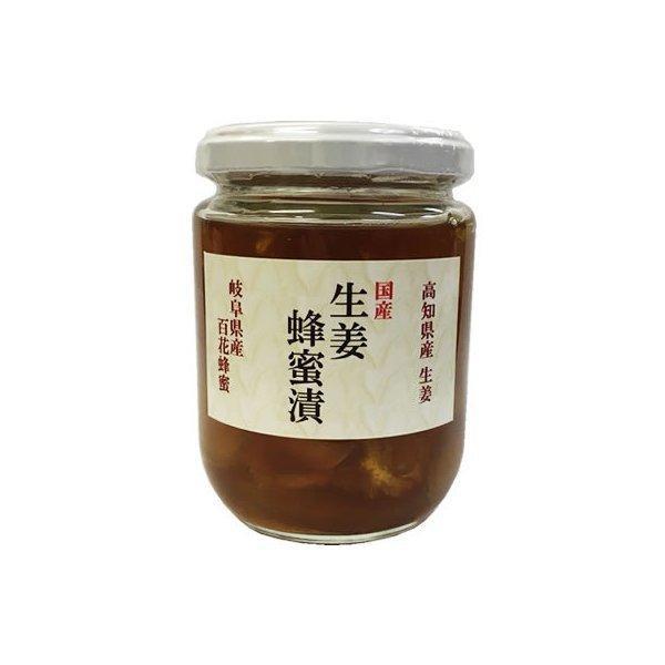 〈訳あり〉 国産 生姜蜂蜜漬け 260g 椿商事  賞味期限2021年12月末 しょうがはちみつ 生姜ハチミツ