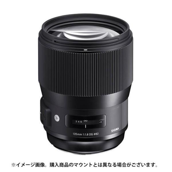 《新品》 SIGMA (シグマ) A 135mm F1.8 DG HSM (キヤノン用) [ Lens | 交換レンズ ]