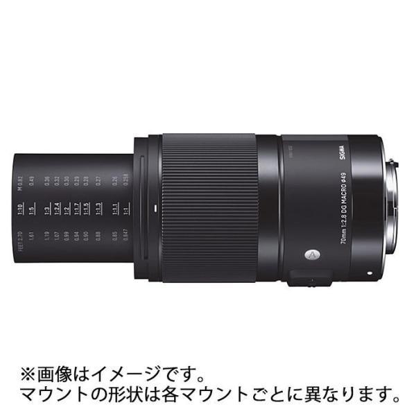 《新品》 SIGMA (シグマ) A 70mm F2.8 DG MACRO(ソニーE用/フルサイズ対応)[ Lens | 交換レンズ ]