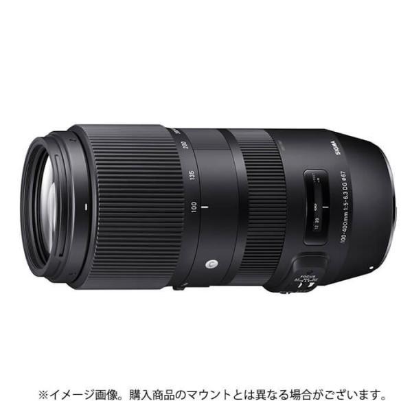 《新品》 SIGMA (シグマ) C 100-400mm F5-6.3 DG OS HSM (キヤノン用)
