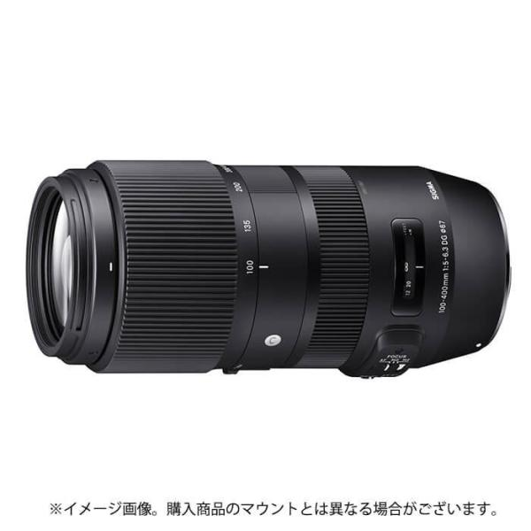 《新品》 SIGMA (シグマ) C 100-400mm F5-6.3 DG OS HSM (ニコン用)