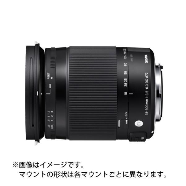 《新品》 SIGMA(シグマ) C 18-300mm F3.5-6.3 DC MACRO OS HSM(ニコン用)
