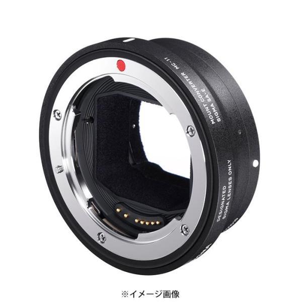 《新品アクセサリー》 SIGMA (シグマ) マウントコンバーター MC-11 キヤノンEFレンズ/ソニーEボディ用〔フルサイズ対応〕|ymapcamera