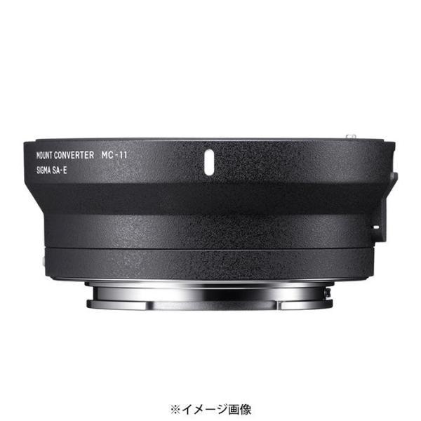 《新品アクセサリー》 SIGMA (シグマ) マウントコンバーター MC-11 キヤノンEFレンズ/ソニーEボディ用〔フルサイズ対応〕|ymapcamera|02
