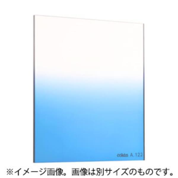 《新品アクセサリー》 Cokin (コッキン) 角型ハーフグラデーションフィルター ブルー1 L(Z-PRO) Z122 〔メーカー取寄品〕