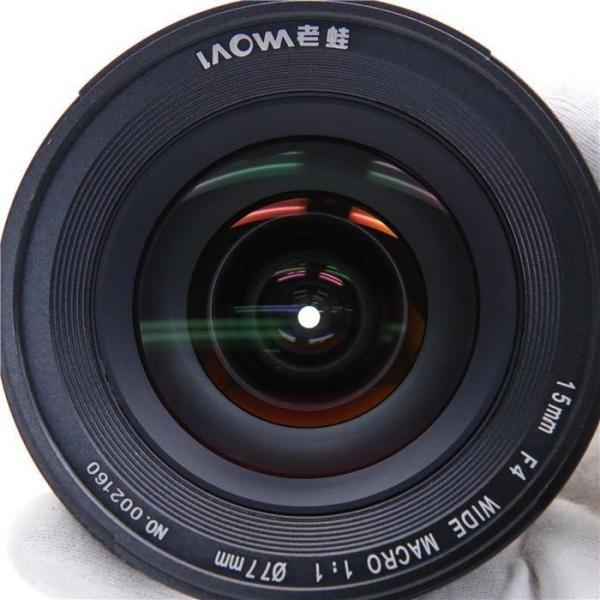 《美品》LAOWA 15mm F4 1xWide Macro/SFT(フルサイズ対応/キヤノンEF用)
