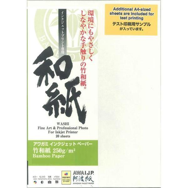 《新品アクセサリー》 Awagami Factory アワガミ・インクジェットペーパー 竹和紙(たけわし) 170g/m2 0.35mm A3ノビ 10枚入〔メーカー取寄品〕
