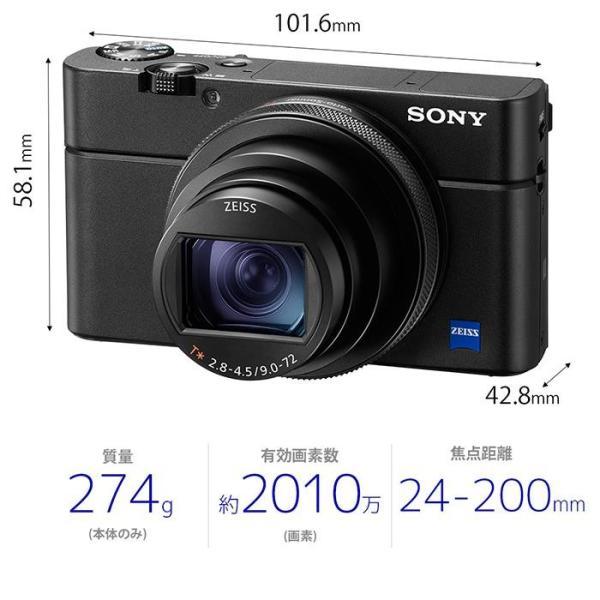 《新品》SONY (ソニー) Cyber-shot DSC-RX100M6【¥10,000-キャッシュバック対象】|ymapcamera|03