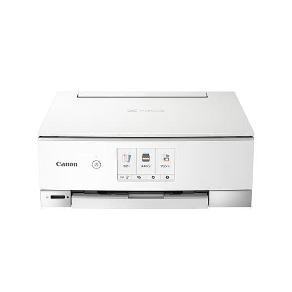 キヤノン インクジェットプリンター PIXUS TS8230 ホワイトの画像