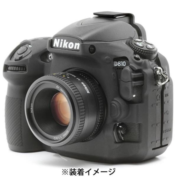 《新品アクセサリー》 Japan Hobby Tool(ジャパンホビーツール) イージーカバー Nikon D810 用 ブラック