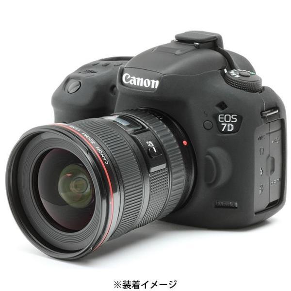 《新品アクセサリー》 Japan Hobby Tool(ジャパンホビーツール) イージーカバー Canon EOS 7D Mark2 用 ブラック