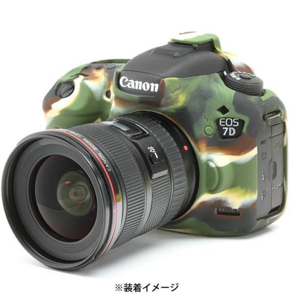 《新品アクセサリー》 Japan Hobby Tool(ジャパンホビーツール) イージーカバー Canon EOS 7D Mark2 用 カモフラージュ