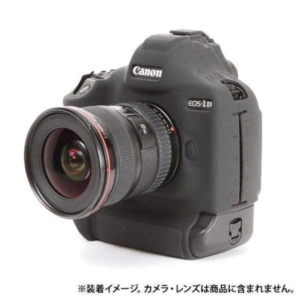 《新品アクセサリー》 Japan Hobby Tool (ジャパンホビーツール) イージーカバー Canon EOS-1D X Mark II 用 ブラック【メーカー取寄せ品】