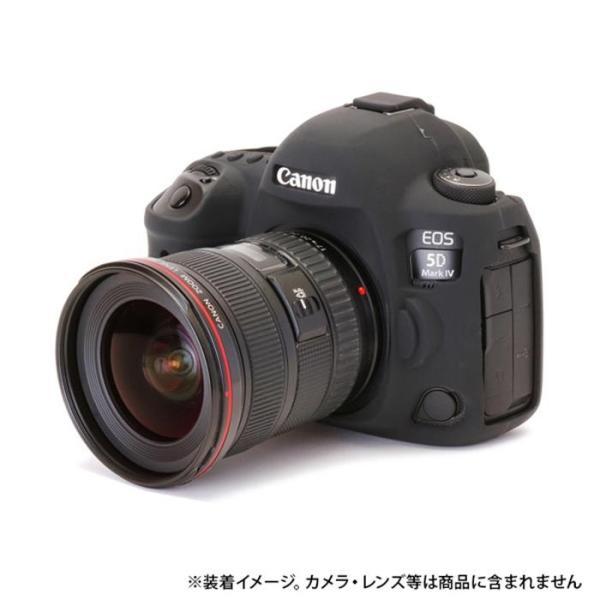 《新品アクセサリー》 Japan Hobby Tool (ジャパンホビーツール) イージーカバー EOS 5D Mark IV 用 ブラック