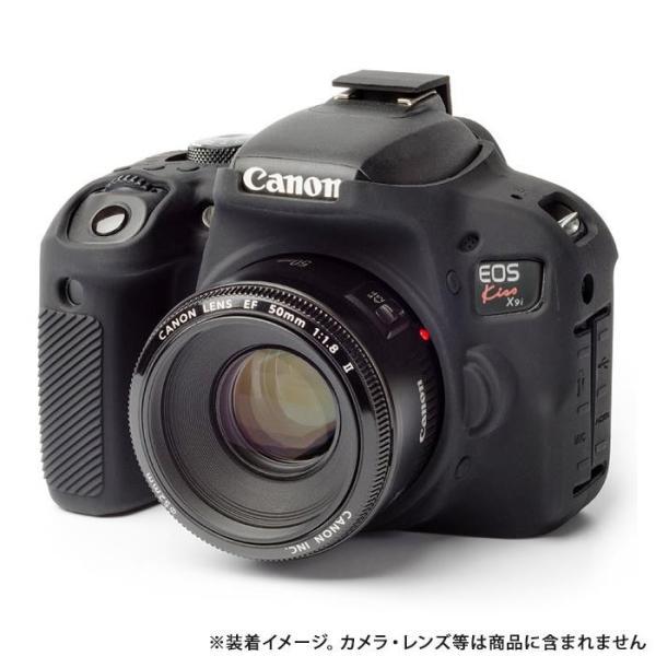 《新品アクセサリー》JapanHobbyTool(ジャパンホビーツール)イージーカバーCanonEOSKissX9i用ブラック