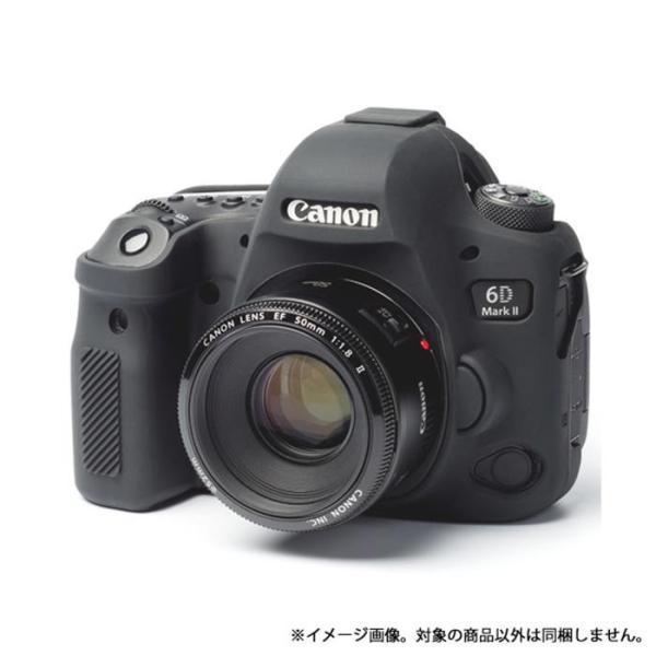 《新品アクセサリー》 Japan Hobby Tool (ジャパンホビーツール) イージーカバー  EOS 6D Mark II用  ブラック